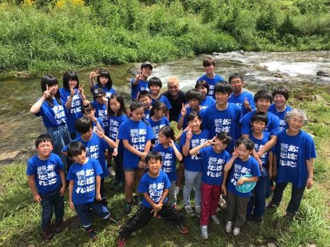 ふるさと留学わんぱくキャンプ2018