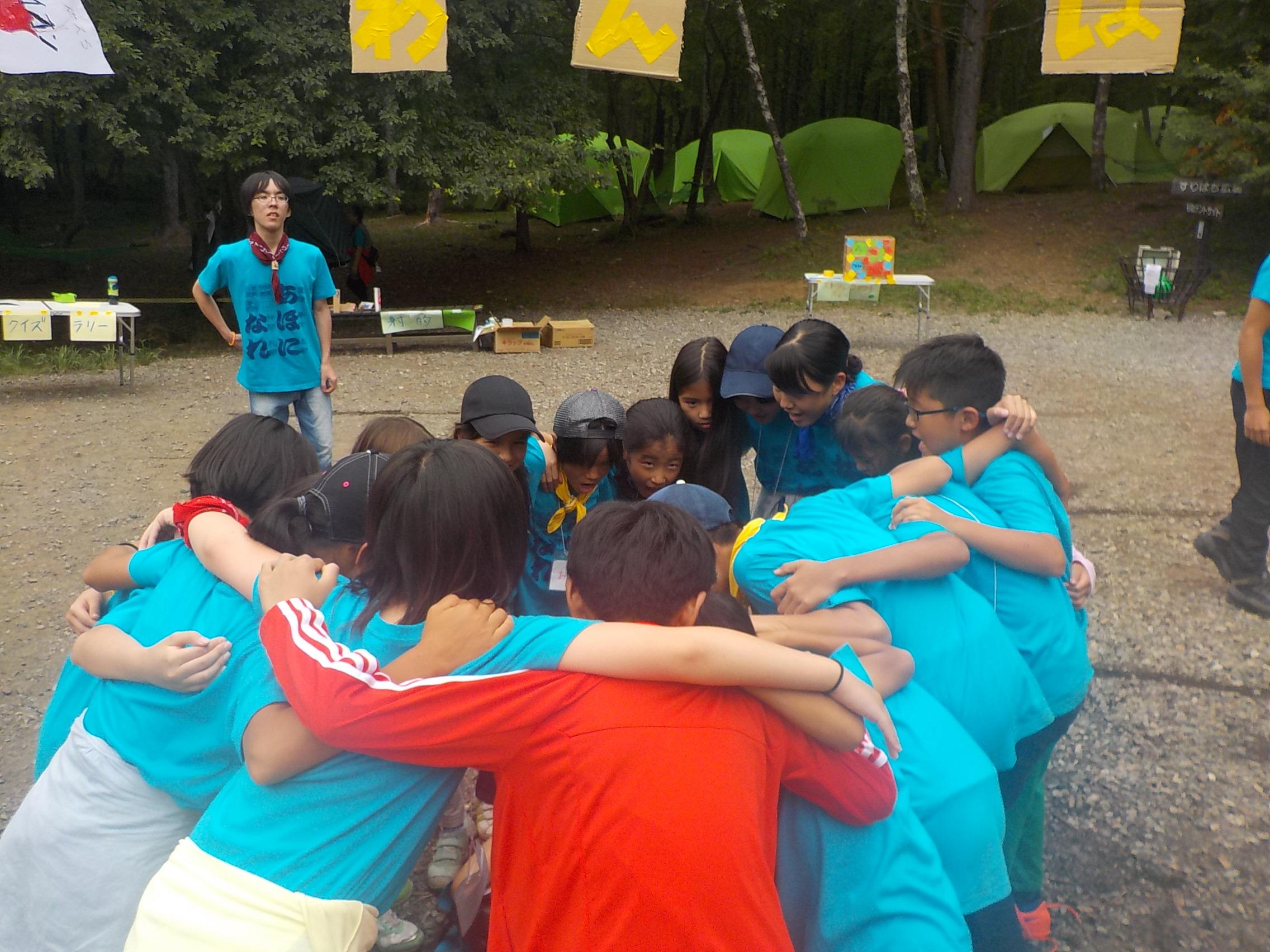 8月12日(水)わんぱくキャンプ4日目「お祭りの日」