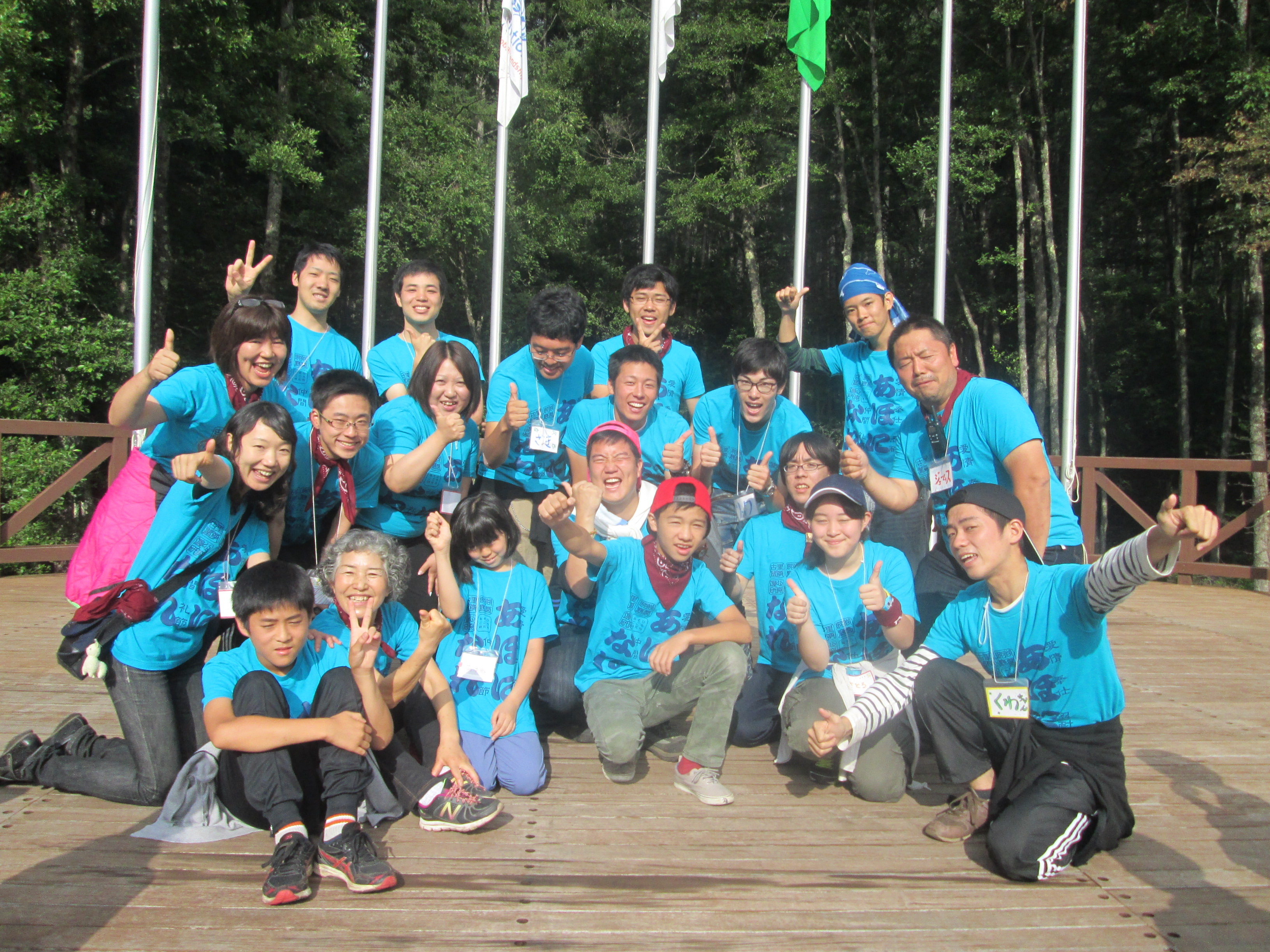 2015年 第8回 ふるさと留学 わんぱくキャンプ 感想