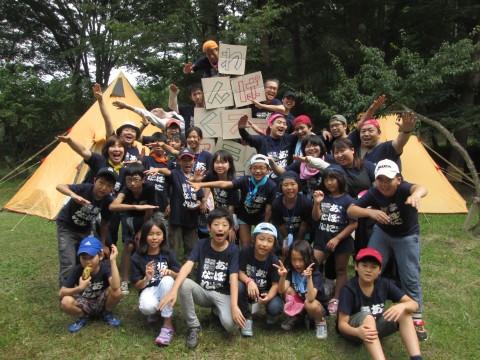 わんぱくキャンプ48