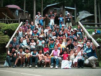 2007夏のファミリーキャンプ